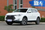 江淮年内推3款SUV 新瑞风S7配置升级/20日上市