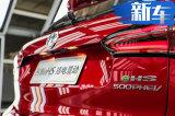 名爵HS插电混动SUV下月22日上市 百公里1.3升油