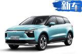 爱驰每年将推1款新车 U5纯电SUV明年销往欧洲