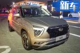 北京现代新一代ix25上市 10.58万起售最多降4千