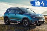 雪铁龙新天逸SUV正式开卖 多花7千/多4项配置