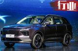 付强首次披露:为何创立爱驰汽车 电动车新品牌
