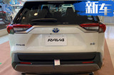 丰田全新RAV4到店实拍 新平台打造/搭2.5L混动