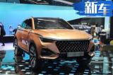 一汽奔腾T77概念车亮相 紧凑型SUV/年内上市