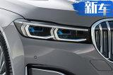 宝马新款7系本季度上市 配6.6T引擎/63万元起售