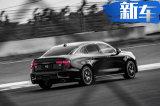 领克03将发布2.0T引擎版 竞争奥迪A3/奔驰A级