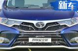 东南新DX7实拍曝光!搭1.5T高性能引擎 油耗大降