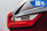 本田CR-V推特别版车型 搭1.5T引擎/限量仅300台