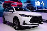 比亚迪唐纯电动SUV本月28日上市 预售26万起