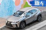 雷克萨斯新款SUV本月31日入华 售价25万贵吗?