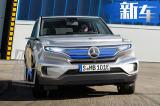 奔驰GLB纯电版SUV 7座布局-将在华投产(谍照)