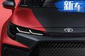 丰田全新卡罗拉性能版曝光 尺寸提升/搭2.0T引擎