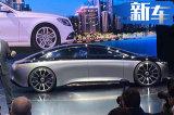 奔驰Vision EQS发布 轿跑风格设计/续航达700km