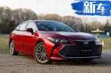 一汽丰田亚洲龙 两大基地投产,产能大增78%