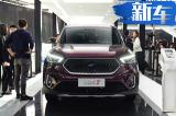 欧尚汽车COS1°大SUV首发亮相 换全新LOGO