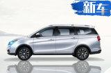 动力提升售价下调 宝骏730增CVT版售8.88万起