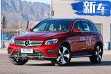 奔驰全年销量大增11.1% GLC/E级等3车型破12万辆