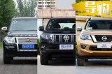 哪些SUV适合来场说走就走的旅行?这三款如何!