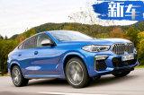 宝马全新X6 M50i实拍曝光!本月发布/搭4.4T引擎