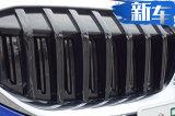 宝马全新3系多图实拍 27万元起售/5月正式国产