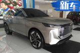 奔腾5款全新车曝光 纯电大SUV轴距超比亚迪唐