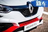 雷诺新梅甘娜RS奖杯版谍照 搭1.8T引擎5.7秒破百
