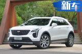 成都車展6款豪華SUV集中開賣 20幾萬就能買!