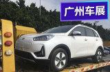 2018广州车展探馆:东风悦达起亚KX3纯电动版