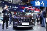 一汽奔腾SENIA R9首发亮相 预售价9万-14万