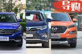尝点新鲜货  7月份这些自主SUV你觉得SKR吗?