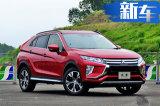 广汽三菱新SUV搭1.5T发动机 预售14万元起值不值?