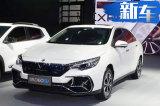 东风启辰D60纯电动曝光 5天后预售/12万元起