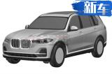 宝马将推X7 抢占大型SUV市场/十一月正式亮相