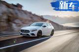 奔驰全新A级 推两款混动车型/2018年正式亮相