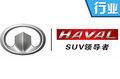 长城汽车前5月销量近40万辆 哈弗SUV持续增长
