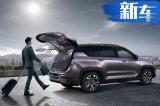 宝骏全新SUV比WEY VV6还大 4月上市11万起售