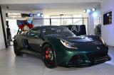 路特斯全新EXIGE S AT发布 预售108万起