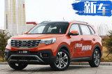 """4款新车将于本周开卖 轿跑SUV+""""电动""""卡罗拉"""
