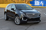 yabo狗亚体育下载全新大型SUV尺寸比揽胜大 与宝马X5竞争