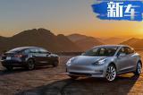 特斯拉宣布提高新车产量 性能版车型将迎来降价