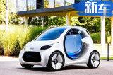奔驰Smart将移至中国生产 吉利有望收购50%股权