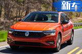 全新速腾明年一季度开售 尺寸升级-比中型车还长