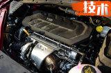 百公里7.5s的SUV是怎样炼成的 名爵HS动力解析
