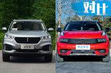 17万元买辆聪明的SUV  WEY VV6/领克01如何选?