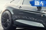 丰田全新86实拍曝光 外观革新/增多项全新配置