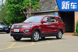 长安欧尚将推全新紧凑型SUV 竞争北汽幻速S3