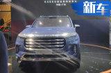 星途VX大7座SUV首发亮相 尺寸超锐界 明年上市
