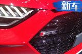 奥迪全新RS6旅行版发布 配轻混系统3.5秒破百