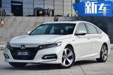 广汽本田增17万辆电动车产能 投产1.5L插混/纯电动力