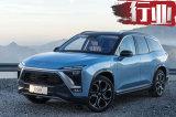蔚来将量产L4自动驾驶车 这家全球巨头承诺采购